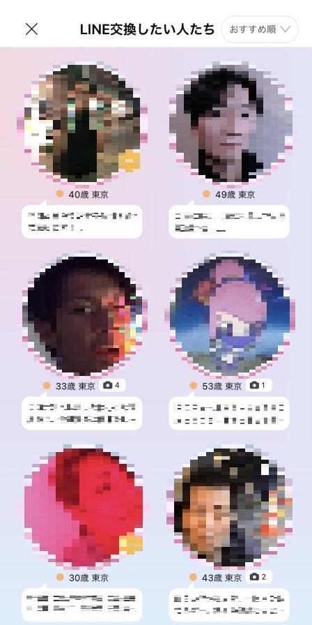aocca(アオッカ)のキーワード画面